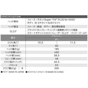 ダンロップ XXIO PRIME(ゼクシオプライム)ドライバー SP-1000 カーボンシャフト 送料無料 2019年新製品 |dunlopgolf|04