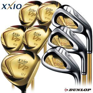 【ゴルフクラブセット】ゼクシオプライム VP2 VP-2000 カーボンシャフト 8本セット(ウッド...