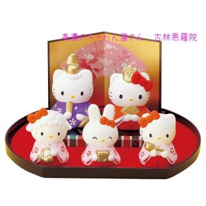 雛人形 コンパクト 陶器 小さい 可愛い ひな人形/ ハローキティ 雛飾りセット /ミニチュア 初節句 お雛様 おひな様 雛飾り|duralex