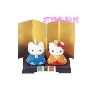 雛人形 コンパクト 陶器 小さい 可愛い ひな人形/  ハローキティ ミニ雛 /ミニチュア 初節句 ...