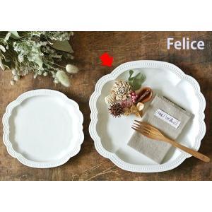 皿 ディッシュ/ fiorire(フィオリーレ)パスタプレート ホワイト /業務用 家庭用 おもてなし カフェ ランチ おしゃれ かわいい ナチュラル インスタ duralex