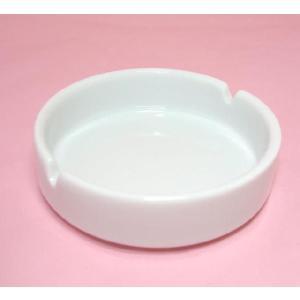 灰皿/ 灰皿 ホワイト(大) /業務用 家庭用 duralex