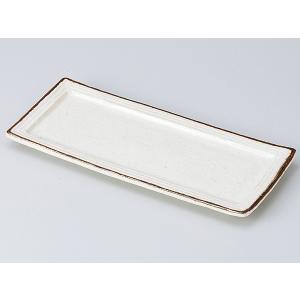 料理屋さんや旅館などで使用されている本格的なプロ用食器を、 ご家庭に格安価格でご提供いたします。  ...