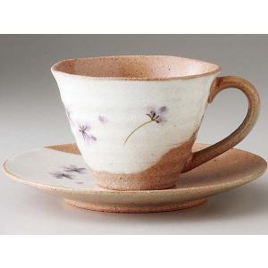 ラッピング無料 ギフト 贈り物 プレゼント/ フラワーコーヒー碗皿(青) /敬老の日 新築祝い 引き出物 母の日 父の日|duralex