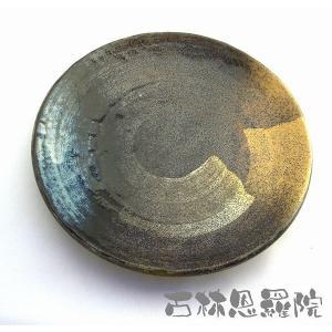 刷毛巻 手ひねり8.0皿|duralex