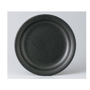洋食器 モダン プレート/ 黒砂27.5cmディナー皿 /丸皿 ラウンドプレート 業務用 レストラン 高級|duralex