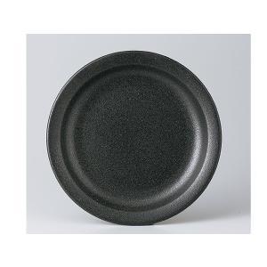 洋食器 モダン プレート/ 黒砂24cmミート皿 /丸皿 ラウンドプレート 業務用 レストラン 高級|duralex
