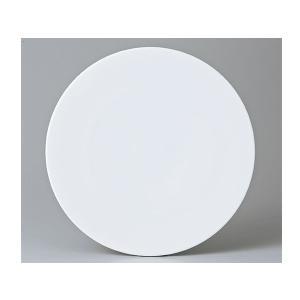 洋食器 モダン プレート/ サーフェス 27cmディナー /丸皿 ラウンドプレート 業務用 レストラン 高級|duralex