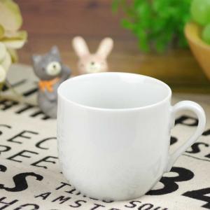 コーヒー カップ 小さい/ 白 デミタスカップ 150cc /業務用 ポーセラーツ 素材 数量限定
