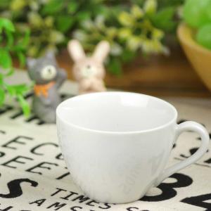 コーヒー カップ 小さい/ 白 デミタスカップ 100cc /業務用 ポーセラーツ 素材 数量限定