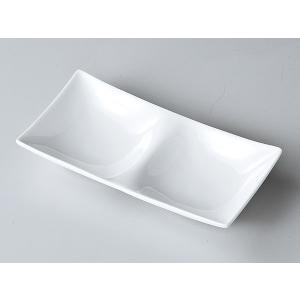 洋食器 モダン 仕切プレート/ Kowake 二ツ仕切皿 /ビュッフェ タレ皿 薬味皿 突き出し皿 おしゃれ 業務用 レストラン|duralex
