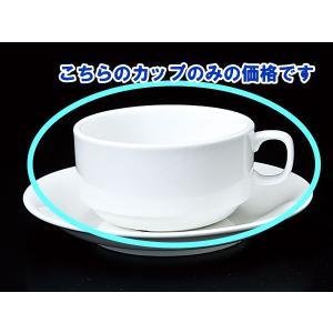 スープカップ/ スタックスープカップ260A1622 /業務用 ホテル レストラン|duralex