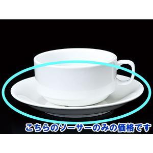 ソーサー 受け皿/ 15.5cmソーサーA1623 /業務用 ホテル レストラン ポイント消化|duralex