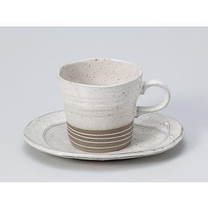 コーヒーカップ ソーサー/ 白うのふウズ軽コーヒーカップ&ソーサー /碗皿 業務用 ホテル レストラン おしゃれ|duralex