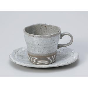 コーヒーカップ ソーサー/ 青地ウズ軽コーヒーカップ&ソーサー /碗皿 業務用 ホテル レストラン おしゃれ|duralex