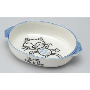 グラタン皿 オーブン/ ネコブルーグラタン /陶器|duralex