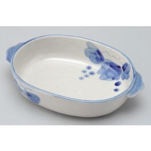 洋食器 オーブン食器/ ぶどうグラタン /業務用 家庭用 グラタン ラザニア おしゃれ|duralex