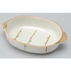 洋食器 オーブン食器/ すだれグラタン /業務用 家庭用 グラタン ラザニア おしゃれ|duralex