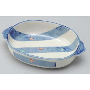 洋食器 オーブン食器/ 梅ストライプグラタン /業務用 家庭用 グラタン ラザニア おしゃれ|duralex