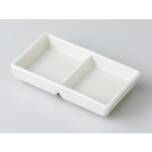 洋食器 仕切皿/ 白 5吋二ツ仕切皿(スタッキング) /薬味皿 タレ皿 焼き肉用 珍味 突き出し皿|duralex