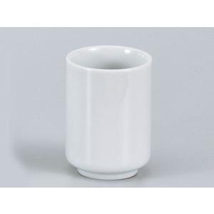 湯呑 湯飲み/ 腰丸切立湯呑 小 /業務用 白 シンプル 名入れ オリジナル作成 ポイント消化|duralex