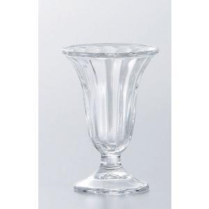 デザート パフェアイス カップ グラス/ アトランティック サンデー /業務用 家庭用 アイス フル...