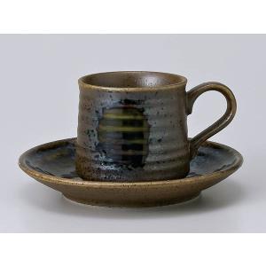 コーヒーカップ ソーサー/ 天目コーヒーカップ&ソーサー /碗皿 業務用 ホテル レストラン おしゃれ|duralex