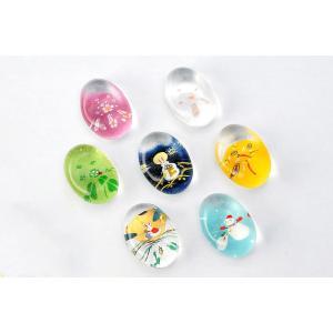 箸置き カトラリーレスト ガラス/ 四季彩 ガラス箸置 /ギフト 贈り物 プレゼント ポイント消化 duralex