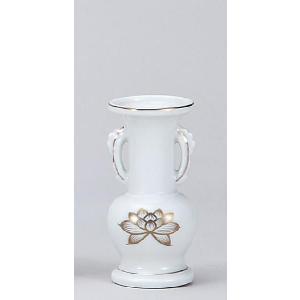 / 白金蓮5.0並仏花(花立) /和食器|duralex