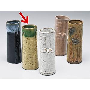 / 丸掛花瓶織部 /和食器|duralex
