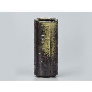 / 白樺型花瓶(黒伊賀) /和食器|duralex
