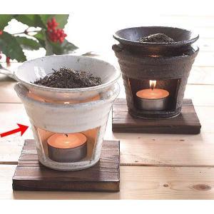 香炉 陶器/ 茶香炉 白萩 /アロマ プレゼント 贈り物 箱入り duralex
