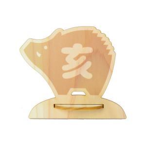 干支 置物 亥 イノシシ 縁起/ ひのき いのししスタンド 亥 /粗品 販促 景品 業務用 家庭用|duralex