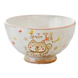 和食器 柴犬 かわいい/ 柴犬 飯碗(赤)  /茶碗 癒やし プレゼント 母の日 結婚祝い 誕生日 敬老の日 犬好き|duralex