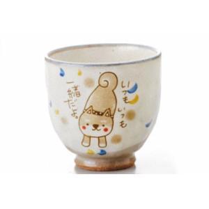 和食器 柴犬 かわいい/ 柴犬 湯呑(青)  /湯飲み 癒やし プレゼント 母の日 結婚祝い 誕生日 敬老の日 犬好き|duralex