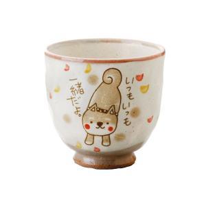 和食器 柴犬 かわいい/ 柴犬 湯呑(赤)  /湯飲み 癒やし プレゼント 母の日 結婚祝い 誕生日 敬老の日 犬好き|duralex