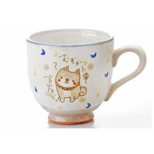 和食器 柴犬 かわいい/ 柴犬 マグ(青)  /マグカップ 箱入 癒やし プレゼント 母の日 結婚祝い 誕生日 敬老の日 犬好き|duralex