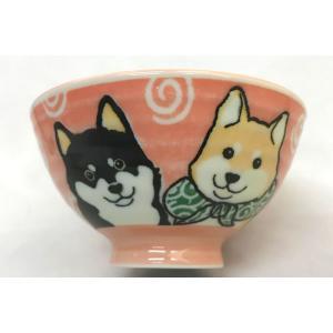 犬好き 飯椀 飯器/ 柴犬茶碗 赤 中平 /女性用 子供用 ポイント消化|duralex