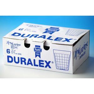熱湯、電子レンジ、食洗機OKのデュラレックス(DURALEX)のプリズムは側面が多数の長方形で形成さ...