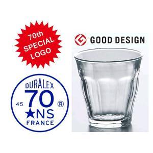 70周年特別刻印付  デュラレックス ピカルディ 250cc グラス タンブラー DURALEX ポイント消化|duralex