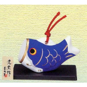 陶器の鯉のぼりの土鈴です。  端午の節句にマンションやアパートなどで、大きな鯉のぼりや鎧兜や人形を飾...