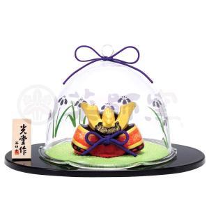五月人形 コンパクト 陶器 小さい 兜 かぶと/ 錦彩出世兜(菖蒲ドーム付) /こどもの日 端午の節句 初夏 お祝い 贈り物 プレゼント