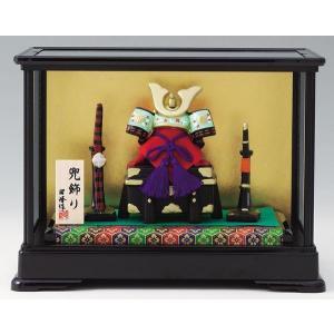 五月人形 コンパクト 陶器 小さい 兜 かぶと/ 兜飾りケース入り /こどもの日 端午の節句 初夏 ...