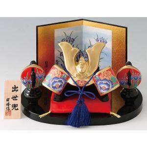 五月人形 コンパクト 陶器 小さい 兜 かぶと/ 錦彩出世兜飾り /こどもの日 端午の節句 初夏 お祝い 贈り物 プレゼント
