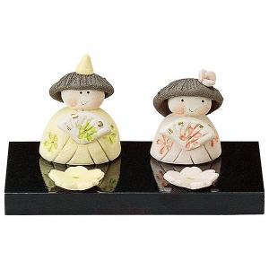 雛人形 コンパクト 陶器 小さい 可愛い ひな人形/ 濱田ひろこ作 花だより土雛 /ミニチュア 初節句 お雛様 おひな様 雛飾り duralex