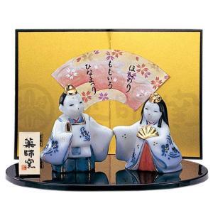 雛人形 コンパクト 陶器 小さい 可愛い ひな人形/ 染錦睦立雛 /ミニチュア 初節句 お雛様 おひな様 雛飾り duralex