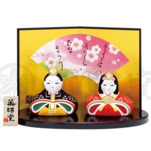 雛人形 コンパクト 陶器 小さい 可愛い ひな人形/ 錦彩花かざり雛 /ミニチュア 初節句 お雛様 おひな様 雛飾り|duralex