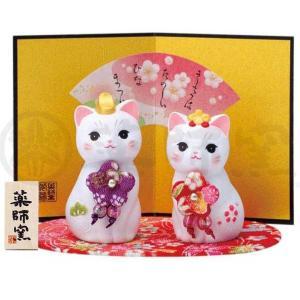 雛人形 コンパクト 陶器 小さい 可愛い ひな人形/ 錦彩花ねこ雛 /ミニチュア 初節句 お雛様 おひな様 雛飾り|duralex