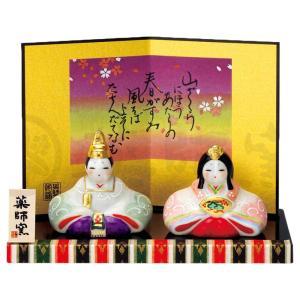 雛人形 コンパクト 陶器 小さい 可愛い ひな人形/ 染絵弥生雛 /ミニチュア 初節句 お雛様 おひな様 雛飾り|duralex