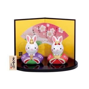 雛人形 コンパクト 陶器 小さい 可愛い ひな人形/ 錦彩うさぎ雛 /ミニチュア 初節句 お雛様 おひな様 雛飾り|duralex
